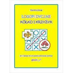Logopedyczne kółko i krzyżyk - gry i zabawy do utrwalania poprawnej wymowy głoski r